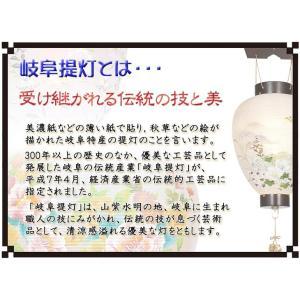 回転デザイン盆提灯「桔梗」。新デザインの数量限定商品です。【G25KT6317】 soneningyo 06