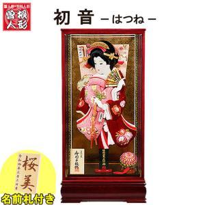 No.723-01 【送料無料】23号サイズ 初音 初正月の最高級コンパクト羽子板飾り。|soneningyo