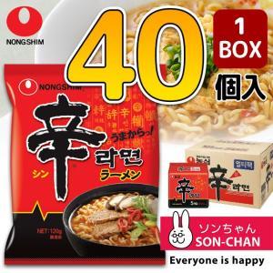 ■辛ラーメン袋麺 120g X 40個 (5個 X 8パック)■本場韓国の辛さで人気の高い辛ラーメン...