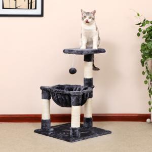 【小さいけど多機能】見晴らしのよい高台、お休みができるハンモック、遊び放題の幅広い台座、猫パンチ用の...