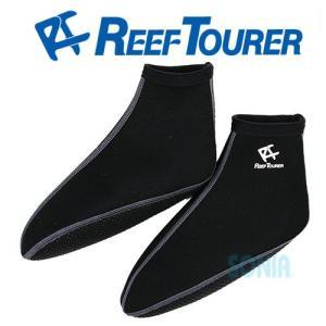 ReefTourer(リーフツアラー) RA5005 フィンソックス FIN SOCKS FS110 靴下 シュノーケリング フィン スノーケリング ダイビング|sonia