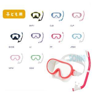 ReefTourer(リーフツアラー) 【RC0202】 スノーケリング2点セット マスク+スノーケル|sonia