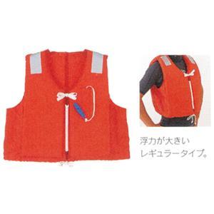 AQA(エーキューエー) KA-9035 救命胴衣レギュラーII sonia
