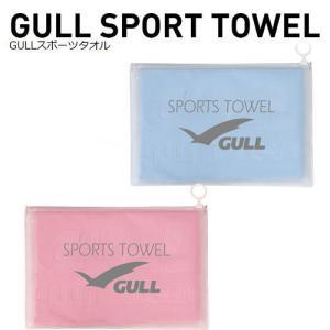 GULL(ガル) GA-5071(GA-5074A) スポーツタオル Lサイズ(75×150cm)