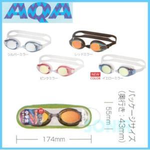 AQA(エーキューエー) 【KM-1602H】 ウォーターランナーキッズミラー2|sonia