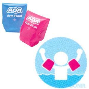 AQA(エーキューエー) KP-1871 アームフロート Arm Float|sonia