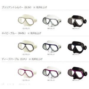 apollo(アポロ) バイオメタルマスク bio-metal mask|sonia
