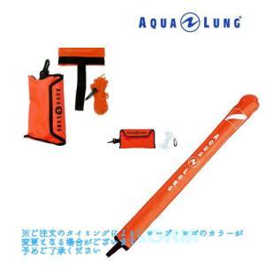 AQUALUNG(アクアラング) 166450 安全停止フロート Decompression Stop Buoy|sonia|02