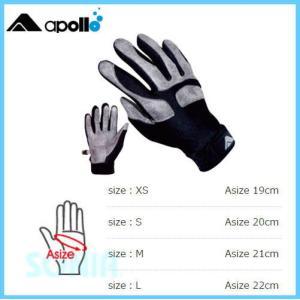 apollo(アポロ) bio-pro marine glove バイオプロマリングローブ|sonia