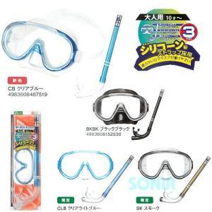 ReefTourer(リーフツアラー) 【RC9102】 スノーケリング2点セット マスク+スノーケル|sonia