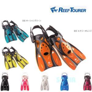 ReefTourer(リーフツアラー) RF0106 RF0103 ストラップフィン シュノーケリング シュノーケル 足ヒレ|sonia