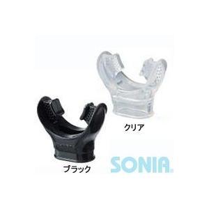 SCUBAPRO(スキューバプロ) 【01.040】 MAUTHPIECE スモールマウスピース ストラップ付き|sonia