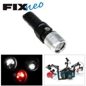 fisheye(フィッシュアイ) 30489 FIX NEO Mini 1000SWR FS 水中ライト(ストロボ光自動消灯モード付き)|sonia