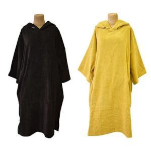TLS(ツールス) 7234 TOOLS お着替えポンチョ カブリ コットンポンチョ Cotton Poncho|sonia