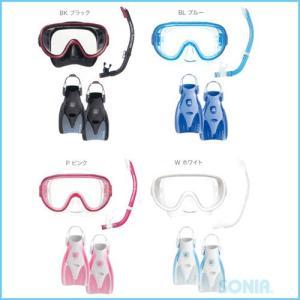 ReefTourer(リーフツアラー) RP3002 高機能シリコーン製スノーケリング3点セット マスク+スノーケル+フィン|sonia