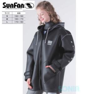 SunFan(サンファン) 2FJ ボートコート sonia