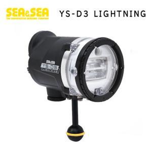 SEA&SEA(シーアンドシー) 【03123】 YS-D3 LIGHTNING U/W Strobe 水中ストロボ|sonia