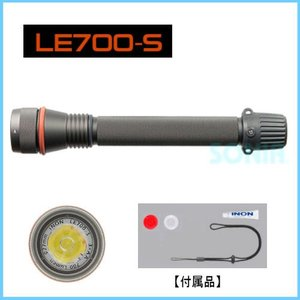 INON(イノン) LE700-S Type2 ライト|sonia