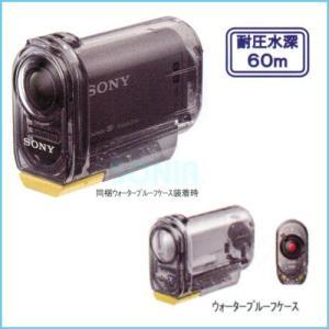 HUSE(ヒューズ) 【6730】 SONY HDR-AS15 アクションカム デジタル HD ビデオカメラレコーダー|sonia