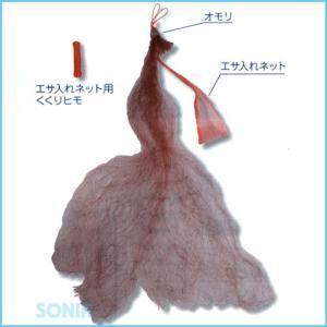 A1(エーワン) 【KA-60】 カニ捕り網・カニとって!|sonia
