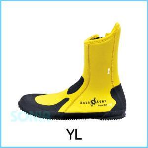 AQUALUNG(アクアラング) 5990 エルゴブーツ ERGO Boots|sonia|05