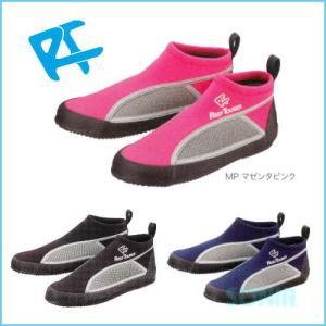 ReefTourer(リーフツアラー) RBW...の関連商品1