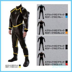 ZERO(ゼロ) 【ORD-34/ORD-54/ORD-64】 流氷プロ4 ドライスーツ 3.5mm/5.0mm/6.5mm(Aブロック:RDブラック/RDテープ:RDイエロー)|sonia