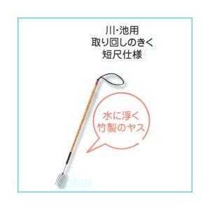 A1(エーワン) No.8349 小魚竹ヤス5本又(5本セット)|sonia