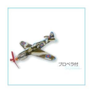 A1(エーワン) 【D-1052】 ソフトグライダー|sonia