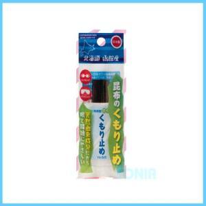 YASUDA(ヤスダ) 【YA-565】 北海道産 昆布のくもり止め|sonia