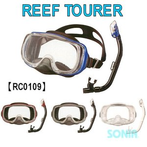 ReefTourer(リーフツアラー) RC0109 スノーケリング2点セット マスク+スノーケル|sonia