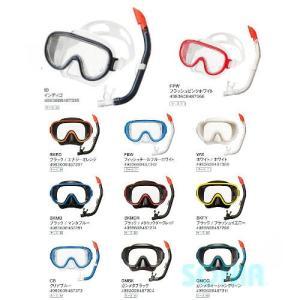 ReefTourer(リーフツアラー) RC0103 スノーケリング2点セット マスク+スノーケル RC1116Q|sonia
