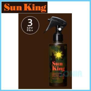 HUSE(ヒューズ) SunKing サンキング サンタンミルクウォーター 180g(顔・からだ用)|sonia