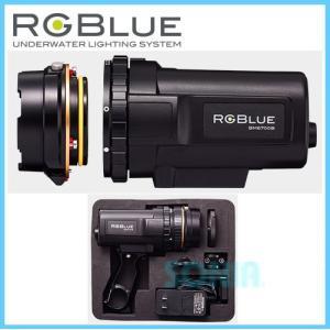 RGBlue(アールジーブルー) System02-02-PC システム02-2 プレミアムカラー LEDライト(水中ライト・同梱品含む)|sonia