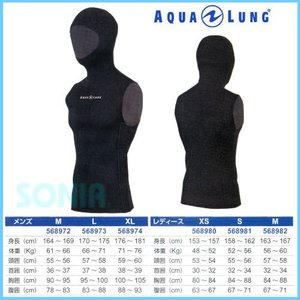 AQUALUNG(アクアラング) 5689 フード付き既製ベスト(2mm) Ready-Made Hooded Vest|sonia