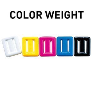 GULL(ガル) KA-9090(KA-9050) カラーウエイト1kg WEIGHT|sonia