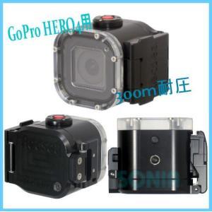 ※カメラは別売りとなっております。 ※納期にお時間を頂く場合もございます。   GoPro HERO...