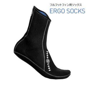 AQUALUNG(アクアラング) 10357 エルゴソックス Ergo Socks ダイビングソックス|sonia