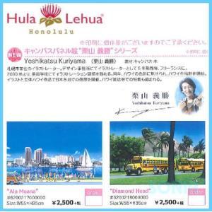Hula Lehua(フラレフア) 62002 キャンバスパネル絵|sonia