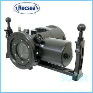 Recsea(レクシー) Seatool 【RVH-AX55】 SONY FDR AX-55専用防水ハウジング|sonia