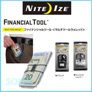 NITE IZE(ナイトアイズ) FINANCIAL TOOL ファイナンシャルツール(マルチツールウォレット)|sonia