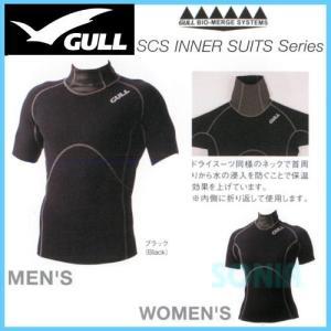 GULL(ガル) GW-6573 2mm FIR ショートスリーブ ハイネック メンズ(半袖)|sonia