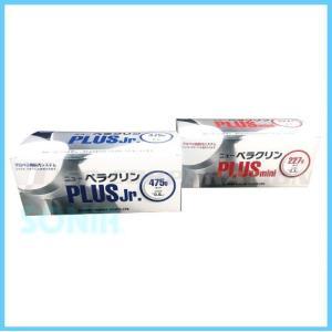 中国塗料 38920 ニューペラクリン PLUS プロペラ用防汚システム ミニ227gセット|sonia