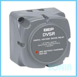 BEP MARINE B71014D デジタルサブバッテリーチャージャー(DVSR)710-140A 12/24V|sonia