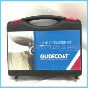GLIDECOAT(グライドコート) GC-PROP80 プロップオプティマイザーキット 80ml ...