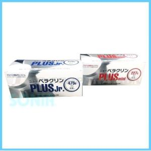 中国塗料 38922 プロペラ用防汚システム ニューペラクリンセット PLUS BIG2890gセット|sonia