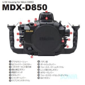 SEA&SEA(シーアンドシー) 06187 MDX-D850(ブラック)(ハウジング本体のみ)|sonia
