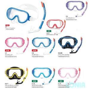 ReefTourer(リーフツアラー) RC0205 子ども用スノーケリング2点セット シュノーケル シュノーケリング マスク スノーケル|sonia