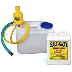 SALT-AWAY(ソルトアウェイ) 係留艇フラッシングパッケージ ソルトアウェイ原液セット SUZUKI/YAMAHA船外機フラッシングデバイス付き
