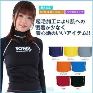 SONIA(ソニア) 【ターフ裏起毛】 ラッシュガード 長袖【ロゴ有】|sonia